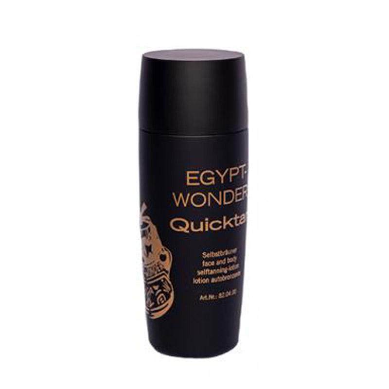 Tana Cosmetics Egypt Wonder Quicktan